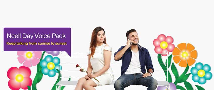 Ncell voice daily pack