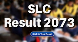 How to view SLC result 2073