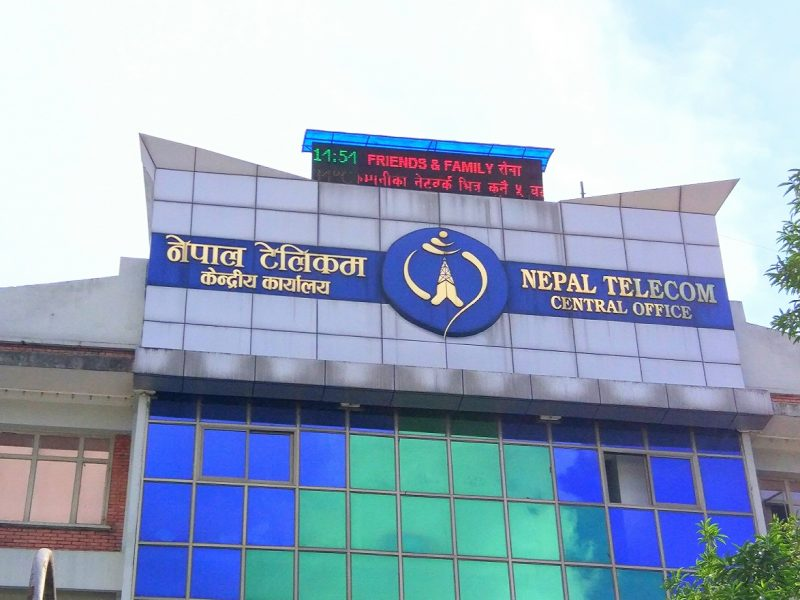 central office ntc