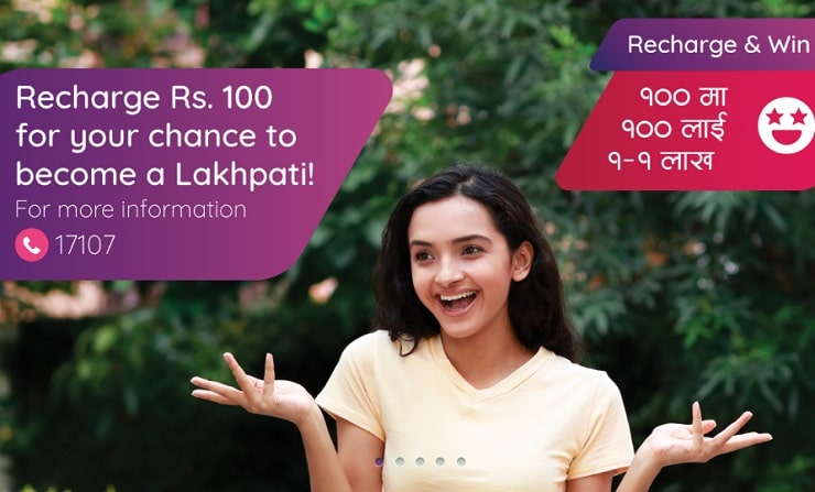 Ncell recharge and win offer