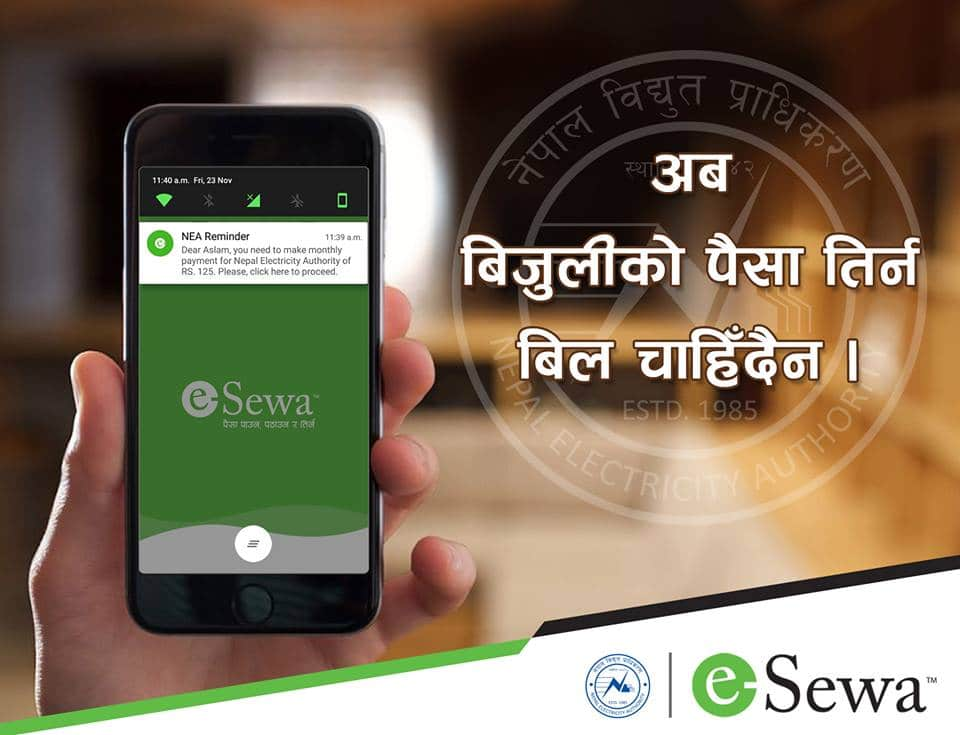 eSewa now reminds of your electricity bills with new app update