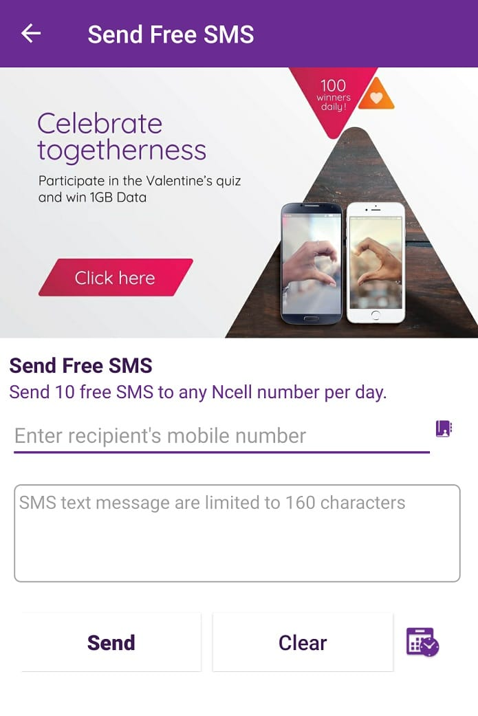 How to send free SMS, web SMS to Ntc, Ncell in Nepal?