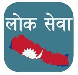 Lok Sewa Nepal is one of the best iOS Nepali apps for 2019