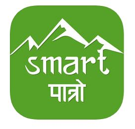 Smart Patro for iPhone