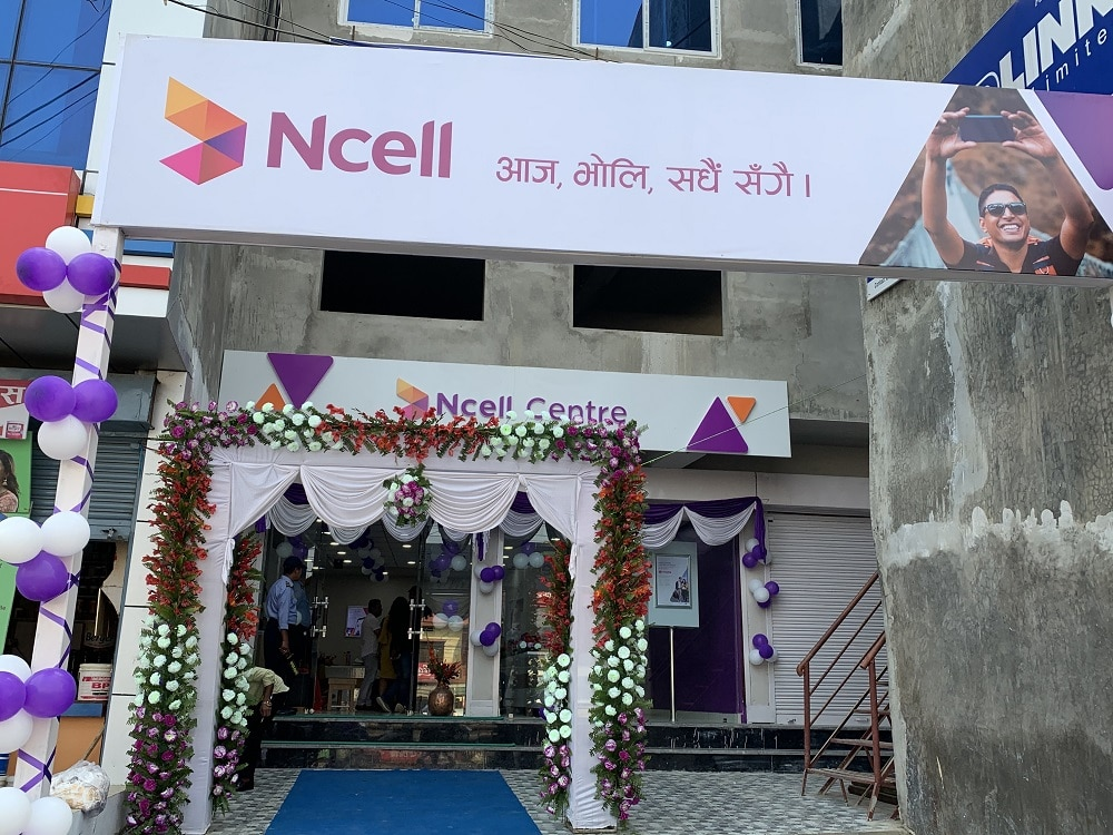 Ncell Center Nepalgunj