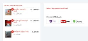 Nepal government online food delivery website shopping payment