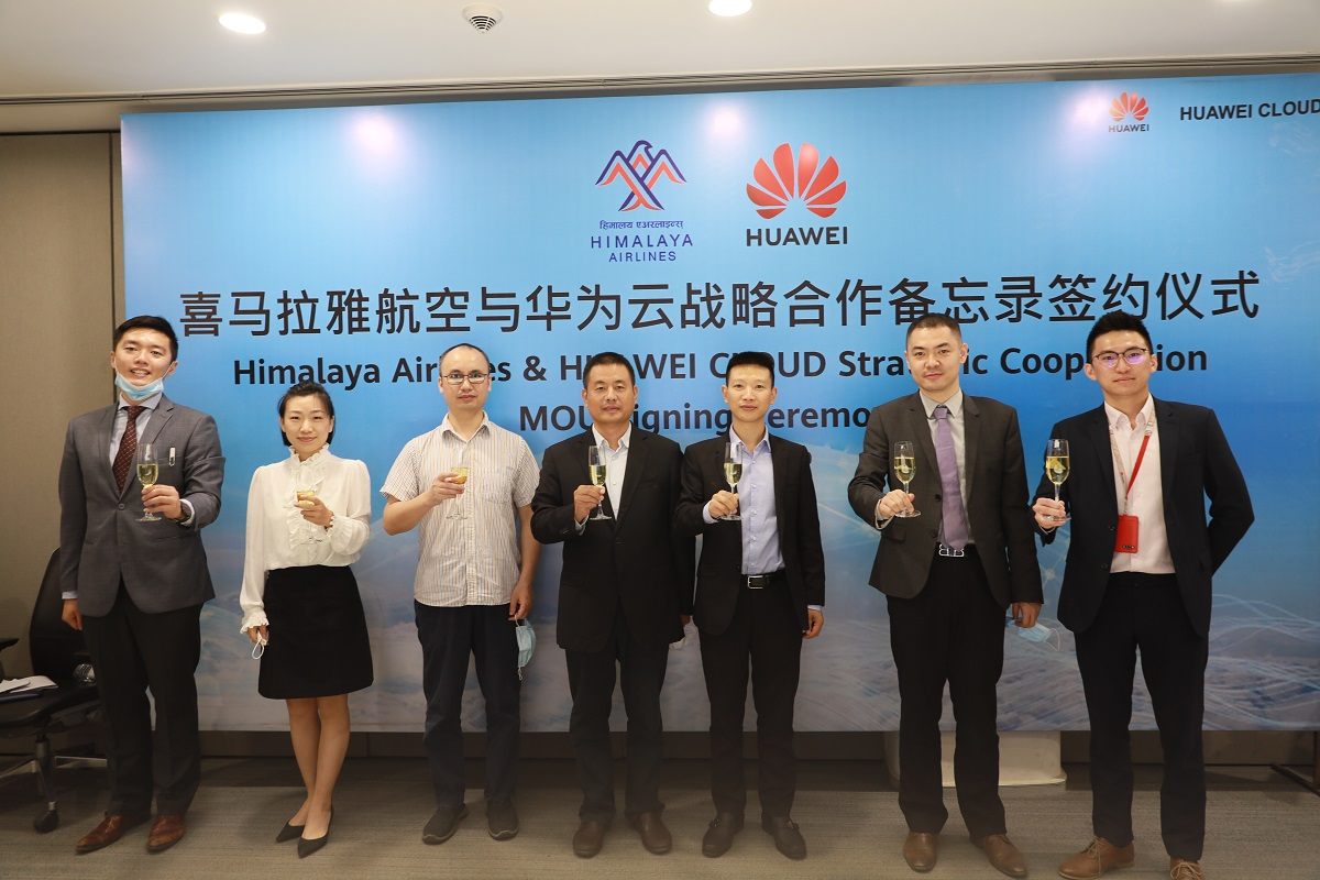 Huawei Himalaya Airlines cloud cooperation