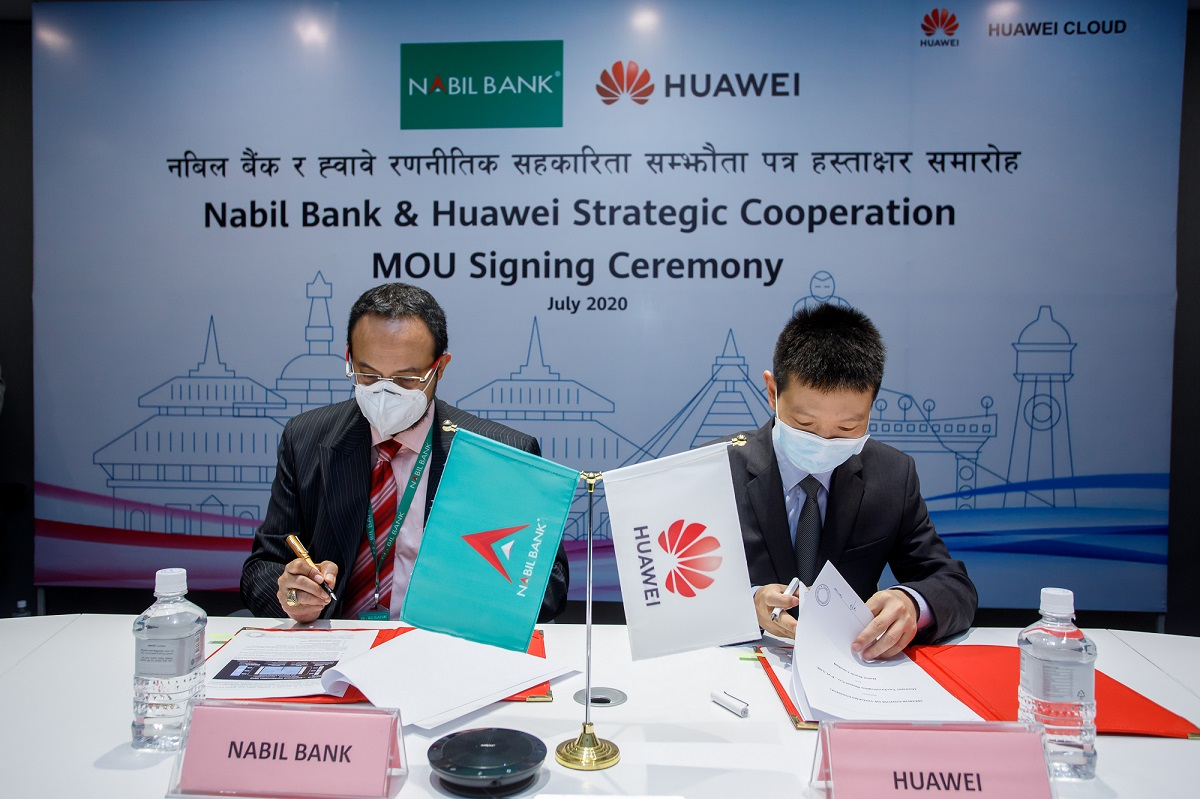 Nabil Bank and Huawei MOU agreement