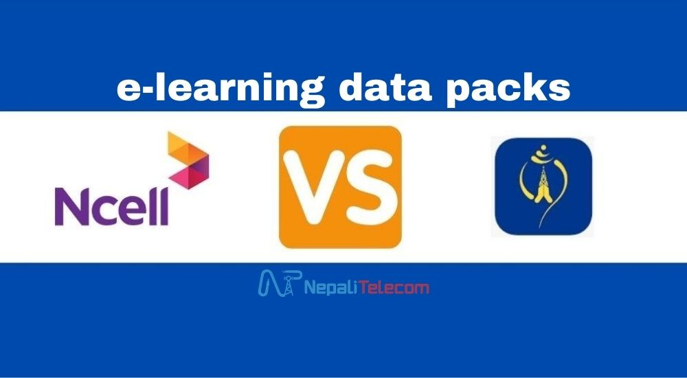 Ncell vs Ntc elearning pack