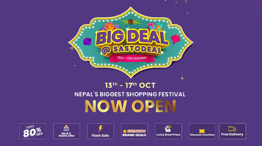 Sastodeal Big deals Dashain offer