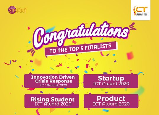 Top-Five-For-ICT-Award-2020-startup-innovation-product-rising-student