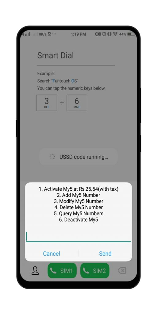 ncell-my5-service