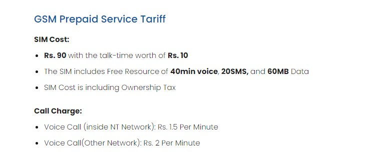 voice-call-rate-in-ntc