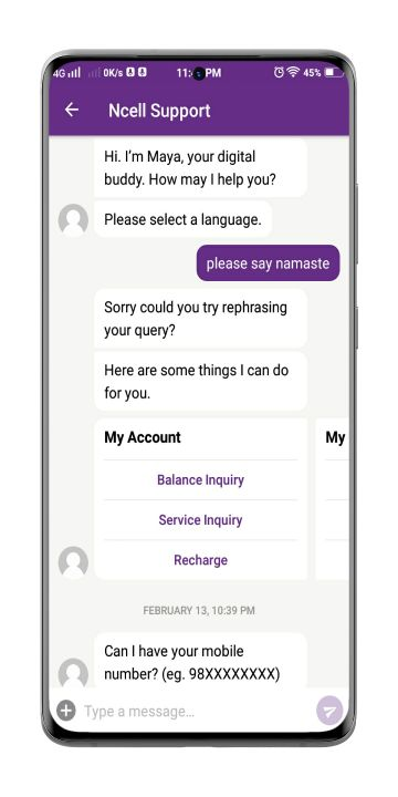 new-ncell-app-update