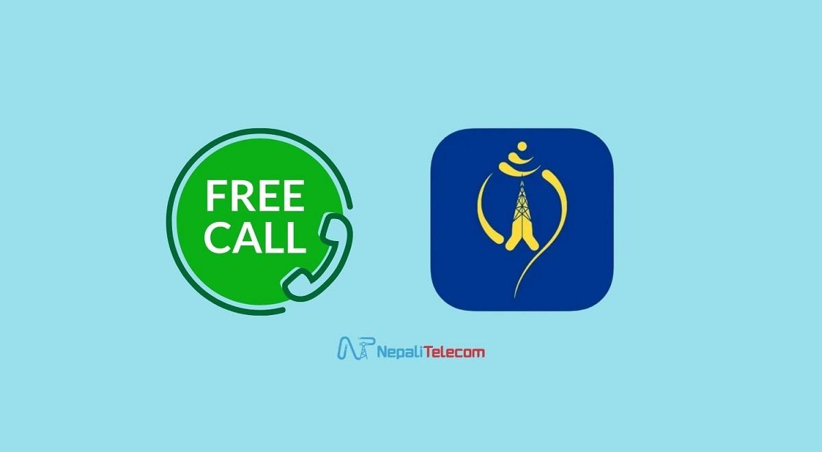 free calls in Ntc