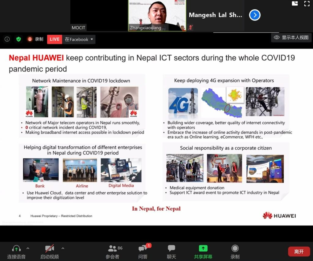 Huawei contribution to Nepal ICT sector during COVID19 pandemic