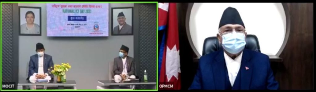 Prime Minister on National ICT day 2021