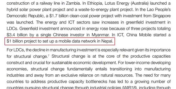 China Mobile Investment for Nepal mobile data