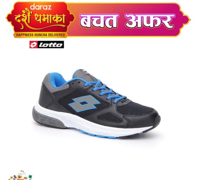 Lotto T6593 Sports Sneakers For Men